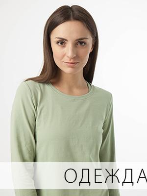 Женская одежда для занятия йогой