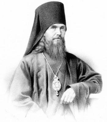 Святитель Феофан (Говоров), затворник Вышенский, епископ (†1894)